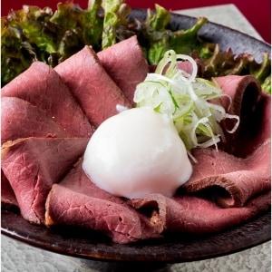 【D752】特製ローストビーフ丼 並盛