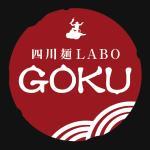 四川麺LABO GOKU