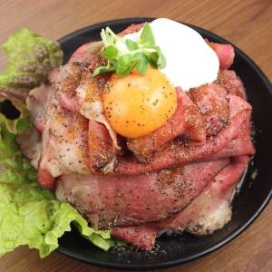 ローストビーフ丼【希少部位ザブトン使用】 小