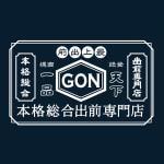 本格丼ぶりのテーマパーク GON 栄店