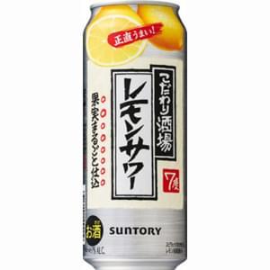 【00309900】サントリー こだわり酒場のレモンサワー 500ML 缶 バラ(1本)