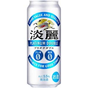 【00258798】キリン 淡麗プラチナダブル 500ML 缶 バラ(1本)