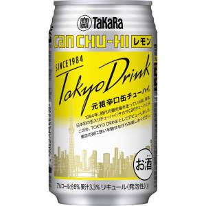 【00001511】宝 CANチューハイ レモン 350ML 缶 バラ(1本)