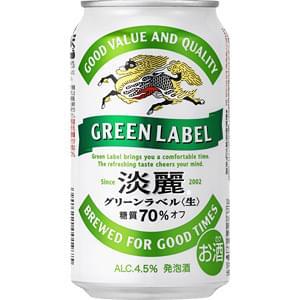 【00022424】キリン 淡麗グリーンラベル 350ML 缶 バラ(1本)