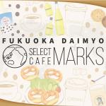 SELECT CAFE MARKS