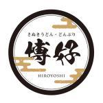 さぬきうどん・どんぶり 博好 札幌円山店