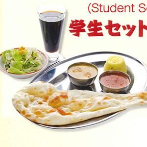 学生セット/Student Set