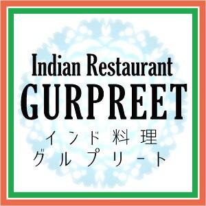 インド風ハスの天ぷら