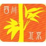 弁当専門店 竹園