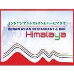 インドアジアンレストラン&バー ヒマラヤ 広域店