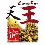 中華宅配 CHINESE FOOD  天王府 配送センター