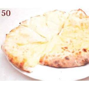 【50】チーズガーリックナン/Cheese Garlic Nan