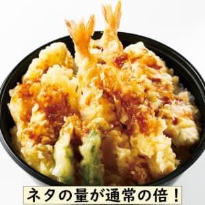 天丼(ネタ倍)