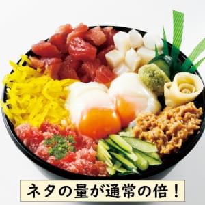 かきまぜ丼(ネタ倍)