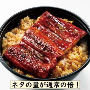 うな丼(ネタ倍)