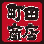 家系ラーメン 町田商店 北新地店