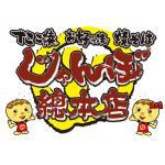 じゃんぼ總本店 阪急西院駅前店