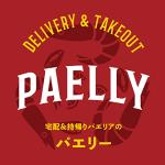 DELIVERY&TAKEOUT PAELLY