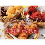 タイ料理タイキチ横浜鶴屋町