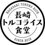長崎トルコライス食堂