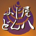 ふじ屋どん八 足立竹の塚店