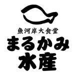 まるかみ水産 烏山店