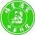 中華家庭料理 福星酒家 水道橋店