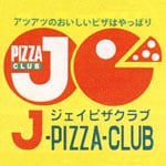 J-PIZZA-CLUB 大船渡店