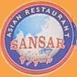 アジアン料理店サンサル