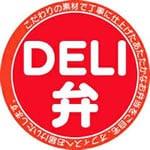 DELI弁 広域店