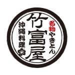 竹富屋 築地店