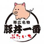 ぶたいち 北海道番屋 東京人形町店