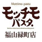 モッチモ・パスタ福山緑町店