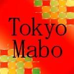 Tokyo Mabo
