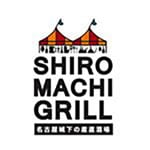 SHIROMACHI GRILL