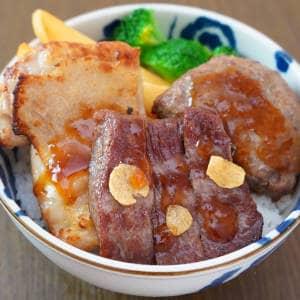 3種の贅沢グリル丼