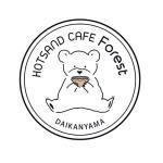 HOTSAND CAFE Forest DAIKANYAMA ホットサンドカフェフォレスト代官山