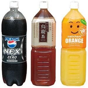 ボトルドリンク