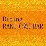 Dining RAKI(楽) BAR