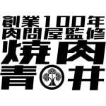 熟成唐揚げ専門店 ふくの鳥馬喰横山店