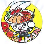 丼宅配専門店 ボウルマン