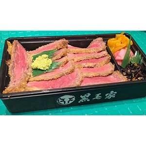 国産牛カツ 定食