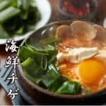 海の幸チゲなべ/Seafood Korean Stew Pot 海の幸チゲなべ/Seafood Korean Stew Pot