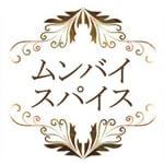 ムンバイ スパイス 生田店