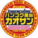 バンコク屋台カオサン渋谷宮益坂店