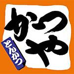 かつや 福岡香椎店