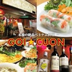 ベトナム料理 ゴイクン