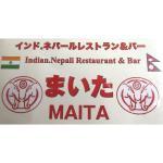 インディアン ネパール レストラン&バー マイタ