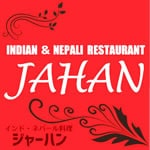 ジャーハン インド ネパール料理