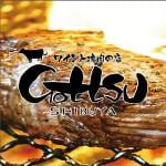 桜丘肉バルGottsu